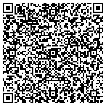 QR-код с контактной информацией организации Вегас Трейд