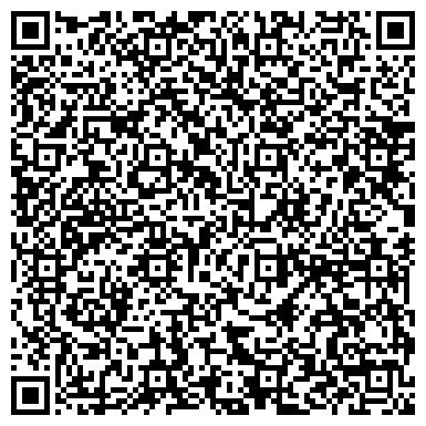 QR-код с контактной информацией организации Эксферум, ООО