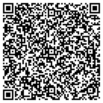 QR-код с контактной информацией организации А.К., ООО Компания