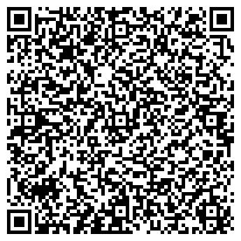 QR-код с контактной информацией организации СтройРяд, ЧП
