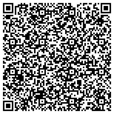 QR-код с контактной информацией организации Строй база на Алексеевке, ООО