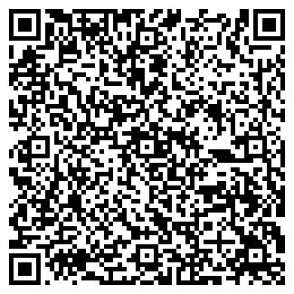 QR-код с контактной информацией организации Общество с ограниченной ответственностью Триас