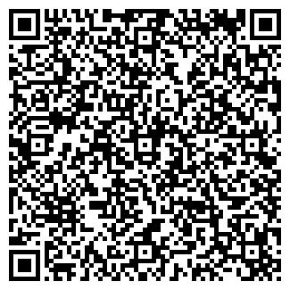 QR-код с контактной информацией организации Keo Sang