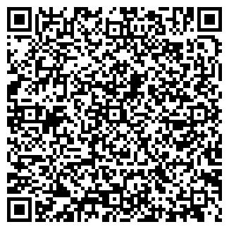 QR-код с контактной информацией организации CтилСтар