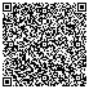 QR-код с контактной информацией организации Вент-Трейд