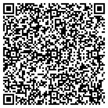 """QR-код с контактной информацией организации ПП """"Вікторія"""""""