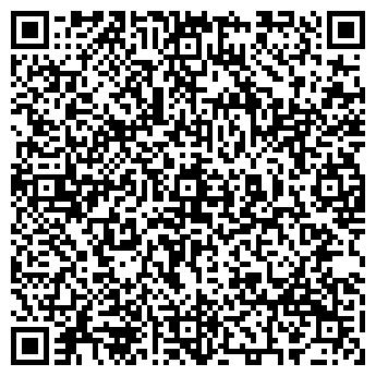 QR-код с контактной информацией организации ЧП Сигиденко ВБ