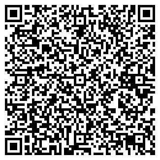QR-код с контактной информацией организации ПАРИТЕТ-ТУР