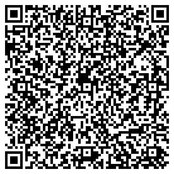 QR-код с контактной информацией организации КиевЦветМет, ООО