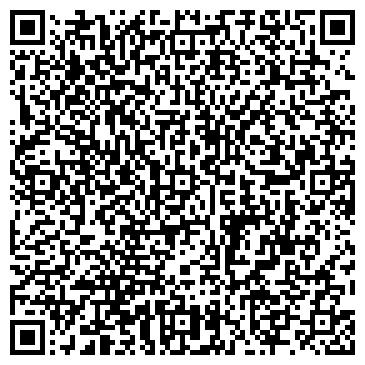 QR-код с контактной информацией организации Бальга ЛТД, ООО