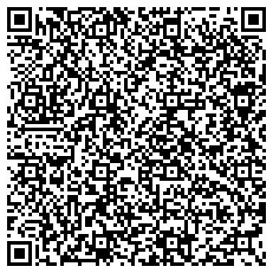 QR-код с контактной информацией организации ДМИТРОВСКОЕ БЮРО ПУТЕШЕСТВИЙ И ЭКСКУРСИЙ