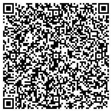 QR-код с контактной информацией организации СП УТ Экология, ООО