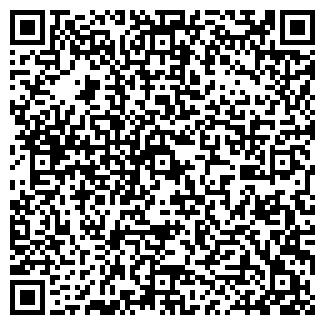 QR-код с контактной информацией организации АПЕКС-ТУР