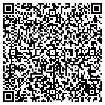 QR-код с контактной информацией организации Смирнов, ФЛП