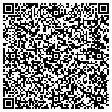 QR-код с контактной информацией организации Техника Монтажа, ООО