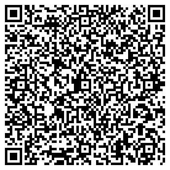 QR-код с контактной информацией организации Глобал трейд, ООО