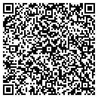 QR-код с контактной информацией организации ТУРSMILE
