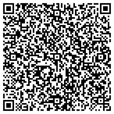QR-код с контактной информацией организации Бытстройсервис, ООО