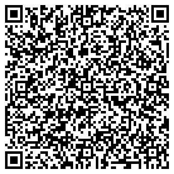 QR-код с контактной информацией организации ТД Альма Груп Севис, ООО