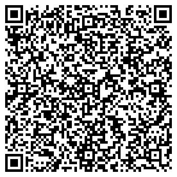 QR-код с контактной информацией организации ГАЛАКТИКА СЕРВИС XXI ВЕК