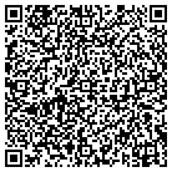 QR-код с контактной информацией организации Таун, ООО