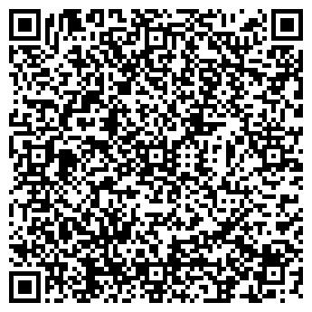 QR-код с контактной информацией организации ГЛОБАЛ-РЭВЛ