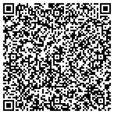 QR-код с контактной информацией организации Винсталь, ООО
