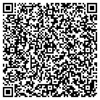 QR-код с контактной информацией организации ДМИТРОВ-ТУРЦЕНТР