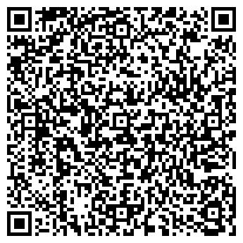 QR-код с контактной информацией организации Коммет, ООО