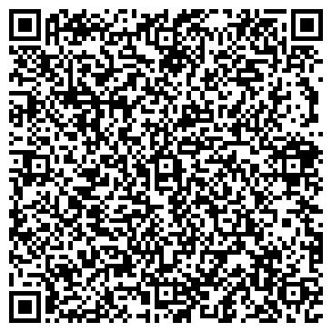 QR-код с контактной информацией организации Артдеко тм, ООО