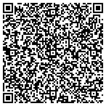 QR-код с контактной информацией организации Ольва, ООО