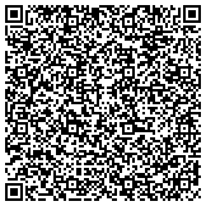 QR-код с контактной информацией организации Черниговская торговая компания, ООО
