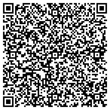 QR-код с контактной информацией организации Динус Сталь, ООО