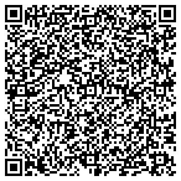 QR-код с контактной информацией организации Галинтерподъем, ЧП