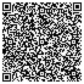 QR-код с контактной информацией организации Каратион, ООО