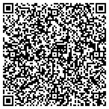 QR-код с контактной информацией организации ДЛКЗ, ООО