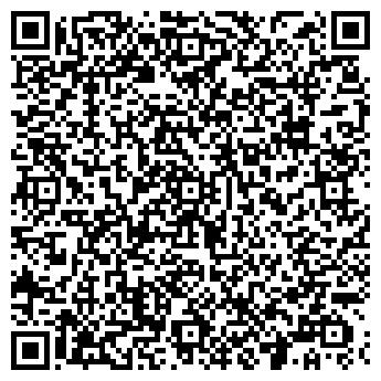 QR-код с контактной информацией организации Стальной Дом, ЧП