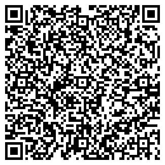 QR-код с контактной информацией организации Гепард, ООО