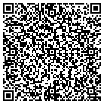 QR-код с контактной информацией организации Стальрезерв, ООО