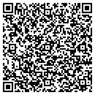 QR-код с контактной информацией организации ПИЛИГРИМ-Д