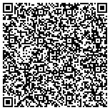 """QR-код с контактной информацией организации ООО """"Путник"""""""