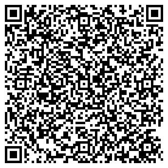 QR-код с контактной информацией организации УА-Брама, ООО