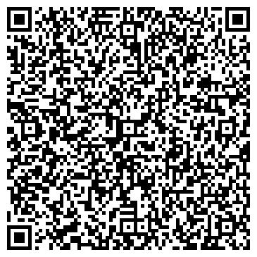 QR-код с контактной информацией организации Дэнкон, ООО