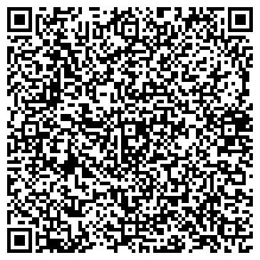 QR-код с контактной информацией организации Феррострой, ООО
