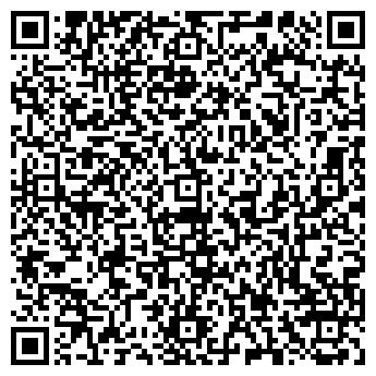 QR-код с контактной информацией организации Савина, СПД