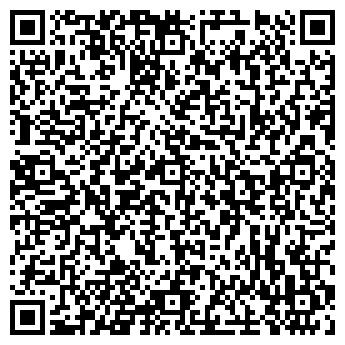 QR-код с контактной информацией организации ИММ, ООО