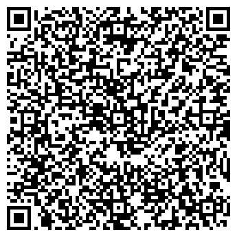 QR-код с контактной информацией организации ТАТЕМ, ООО