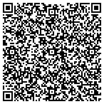 QR-код с контактной информацией организации Автодор-РемСтройПроект, ПП