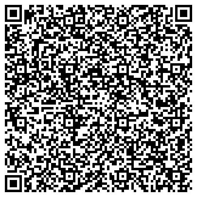 QR-код с контактной информацией организации Червоноградский завод металлоконструкций, ОАО