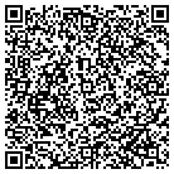 QR-код с контактной информацией организации Лебедь, ФОП